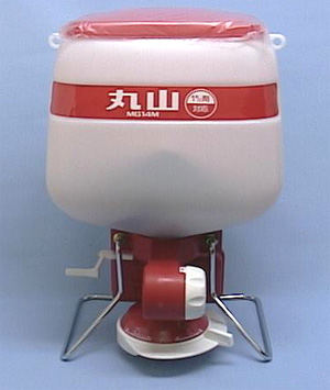 電動散粒機/MG14M